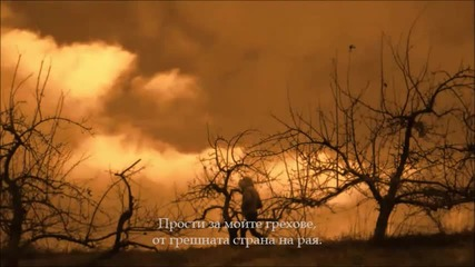 Primal Fear - The Sky Is Burning - превод
