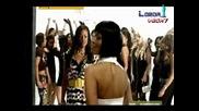Flo-Rida feat. Timbaland - Elevator (High Quality)