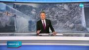 Новините на NOVA (04.03.2021 - следобедна емисия)