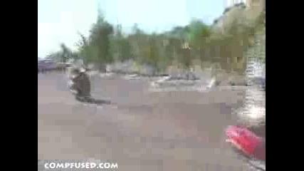Катастрофа Със Скутер