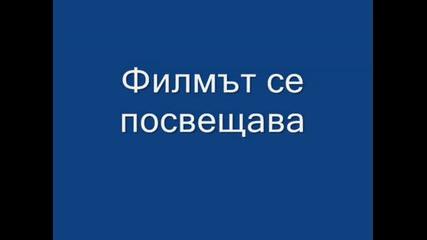 Cska Sofia - The Path to 2005(az sym ot Cska )