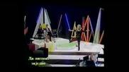 17. Vesna Zmijanac - Ciji su ono svatovi
