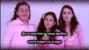 Зорница - Вярвай, искай, можеш (караоке)