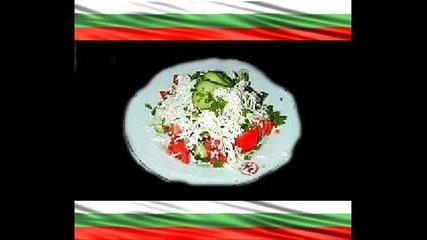 *`*`* rado shisharkata - obi4am shopskata salata*`*`*