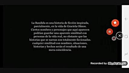 Сбогом на La Bandida /бандитката/