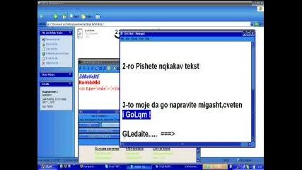 Kak Da Polzvame Skype Nstroenie 2