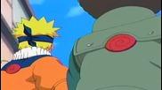 Naruto 193 Bg Sub Високо Качество