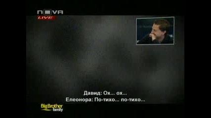 Секс между Давид и Елеонора - Смях ! Big Brother Family 13.04.10