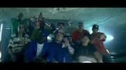 Akon & Eminem - Smack That (ВИСОКО КАЧЕСТВО)