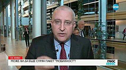 """Светослав Малинов за пакета """"Макрон"""": Ще се опитаме да предизвикаме тежко гласуване"""