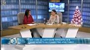 """""""всяка сутрин"""": Нестандартна коледна и детска украса с Велислава Каймаканова Ножарова гостува Канал3"""