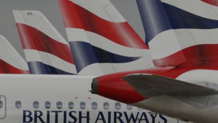 Новините в 90секунди: Британска авиокомпания свали насила мъж, болен от рак