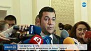 Евгени Будинов: Чувствам се страхотно в НС, вълнуващо е