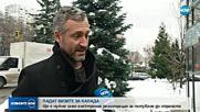 Визите за Канада падат за част от българите