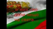Изобретенията на българите