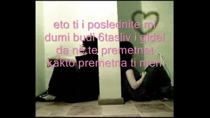One Sad Love Story