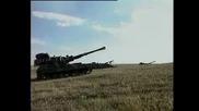 Artilleriq