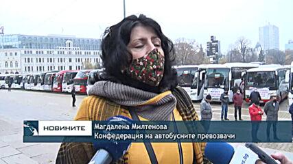 Превозвачи блокираха центъра на София, искат премахване на нерегламентираните превози