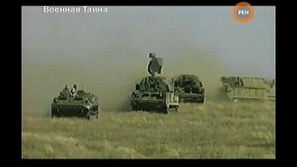 Пво на Русия