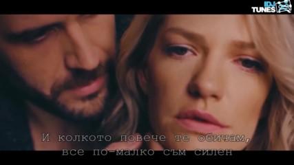 Сръбски Кавър • Tropico Band - Samo idi ►◄ Giannis Ploutarhos - Thema Hronou