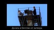 Бягство от затвора - Сезон 3 Епизод 4