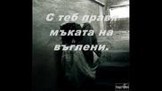 Превод Василис Карас - Ах, самота моя + превод