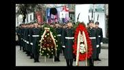 Българските Герои
