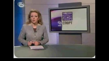 23.01 Спортните Новини - Обедна Емисия