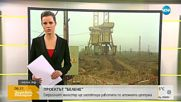 """Енергийният министър ще инспектира работата по проекта """"Белене"""""""
