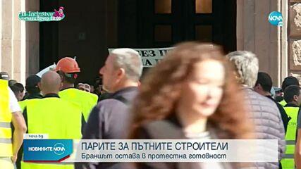 """Пътни строители на среща с министрите от кабинета """"Янев 2"""""""