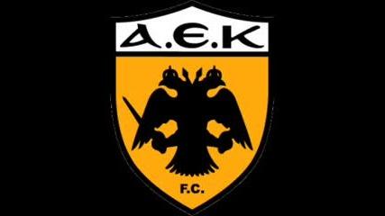 Химн на Аек Атина / Himn na Aek Athens