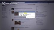 Гергана - Facebook