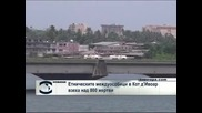 Етническите междуособици в Кот д'Ивоар взеха над 800 жертви