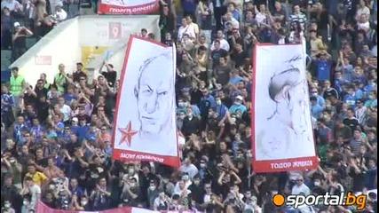- Денят на победата за Левски ! + хореография