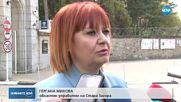 """АВАРИЯ В """"АРСЕНАЛ"""": Шестима работници пострадаха"""