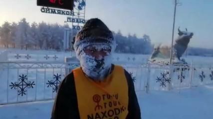 Леден маратон: Да потичаш на минус 52 градуса? Защо не!