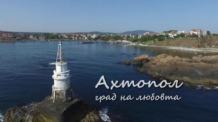 Ахтопол - Град на любовта (въздушно видео заснемане)