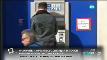 Гърция пред реална опасност да остане без пари