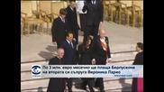 Берлускони ще плаща по 3 млн. евро месечна издръжка на бившата си съпруга