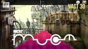 NEXTTV 019: Machinarium (Част 30) Пламен от София