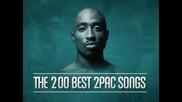 2-ра част! Най - дългия микс във vbox7 - Само от песни на 2pac !!!
