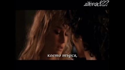 ~ В очите ти ~