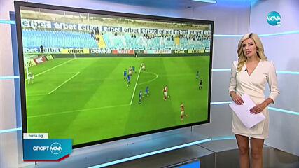 Спортни новини (12.05.2021 - централна емисия)