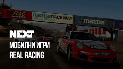 NEXTTV 051: Mobile: Real Racing 3