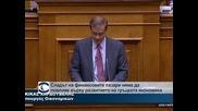 Трусът на финансовите пазари няма да повлияе върху развитието на гръцката икономика