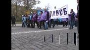 """Протест на работници от """"Напоителни системи"""" за неизплатени заплати"""