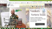 4-то Място м.Май за сайта vankog.com в категория Бизнес и Финанси