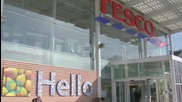Tesco's Homeplus 'On Sale For £4bn'