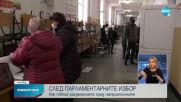 Емил Димитров: ВМРО стреляха в мъглата и умряха от рикошета