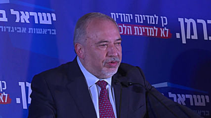 Israel: 'Kingmaker' Lieberman calls for unity government